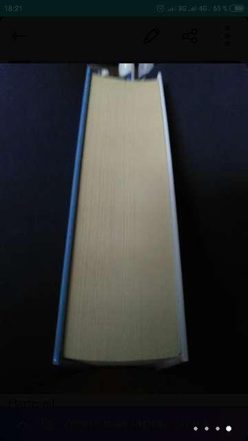 Imagen producto Libro Tirant lo Blanc 3