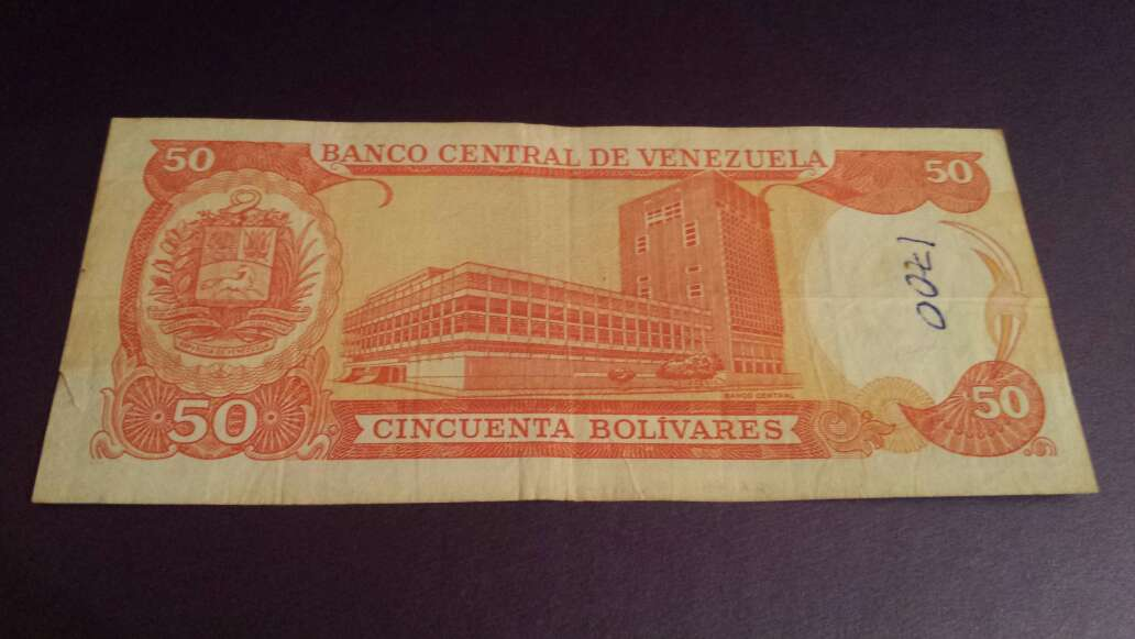 Imagen producto 50 bolívares 1995 serie S 3