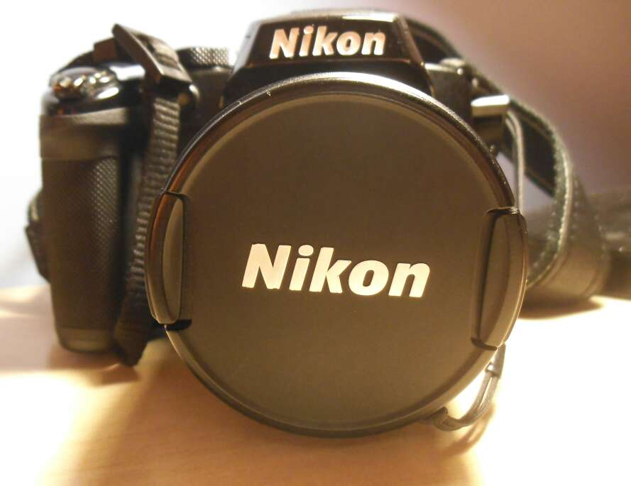 Imagen Cámara compacta Nikon Coolpix P500.
