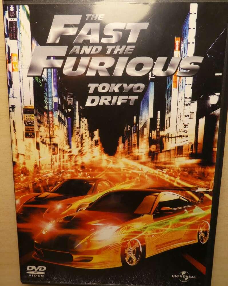 Imagen producto Colección Fast & Furious (DVD). 3