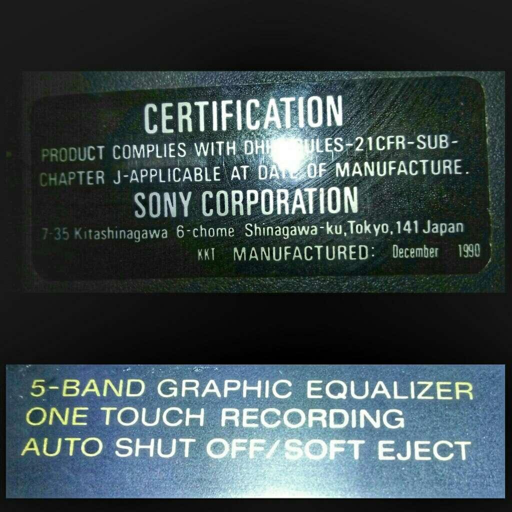 Imagen producto Sony CD Radio Cassete-Corder (1990) 2