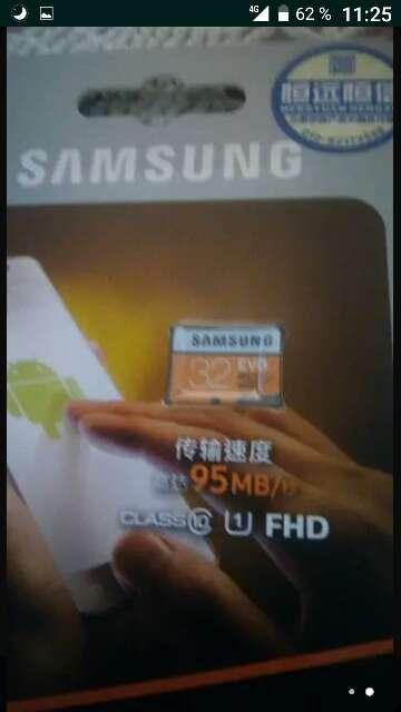 Imagen tarjeta micro SD Samsung