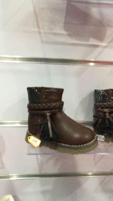 Imagen Botas, Zapatos NIÑO.