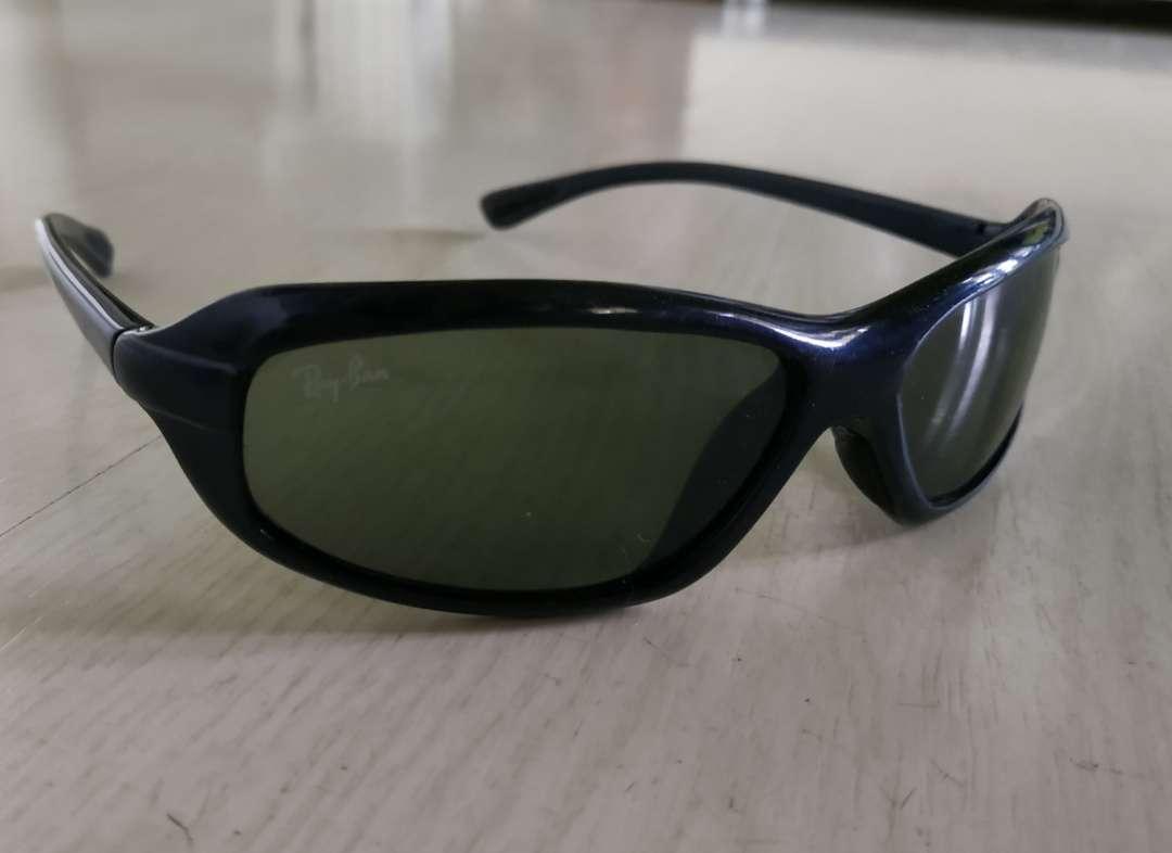 Imagen gafas Ray-Ban pequeñas