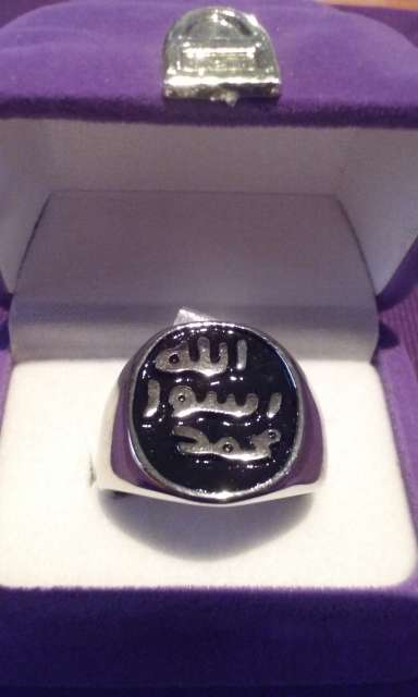 Imagen anillo allah nuevo acero inoxidable plateado talla 9