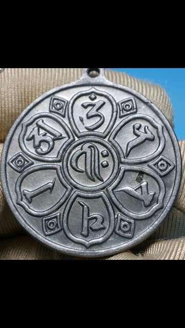 Imagen Meteorito emblema tibetano