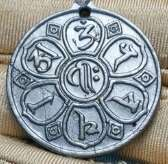 Imagen producto Meteorito emblema tibetano  2
