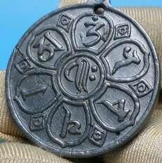 Imagen producto Meteorito emblema tibetano  3