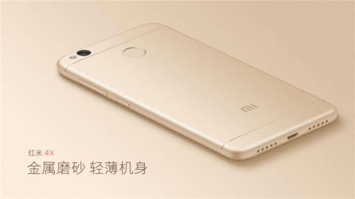 Imagen se vende o se cambia Xiaomi redmi 4x.