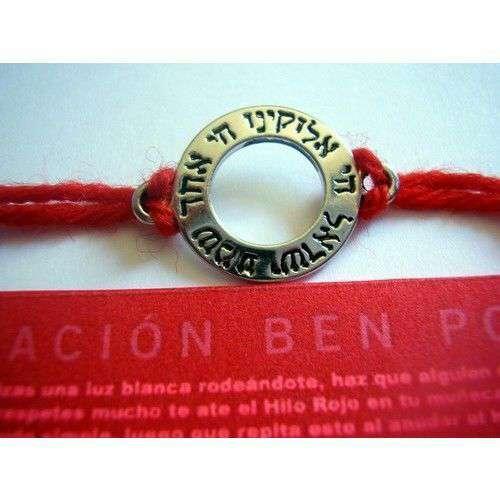 Imagen hilo rojo Kabbalah pulsera sello shema