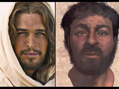 Imagen El Jesús desconocido AÑOS 90