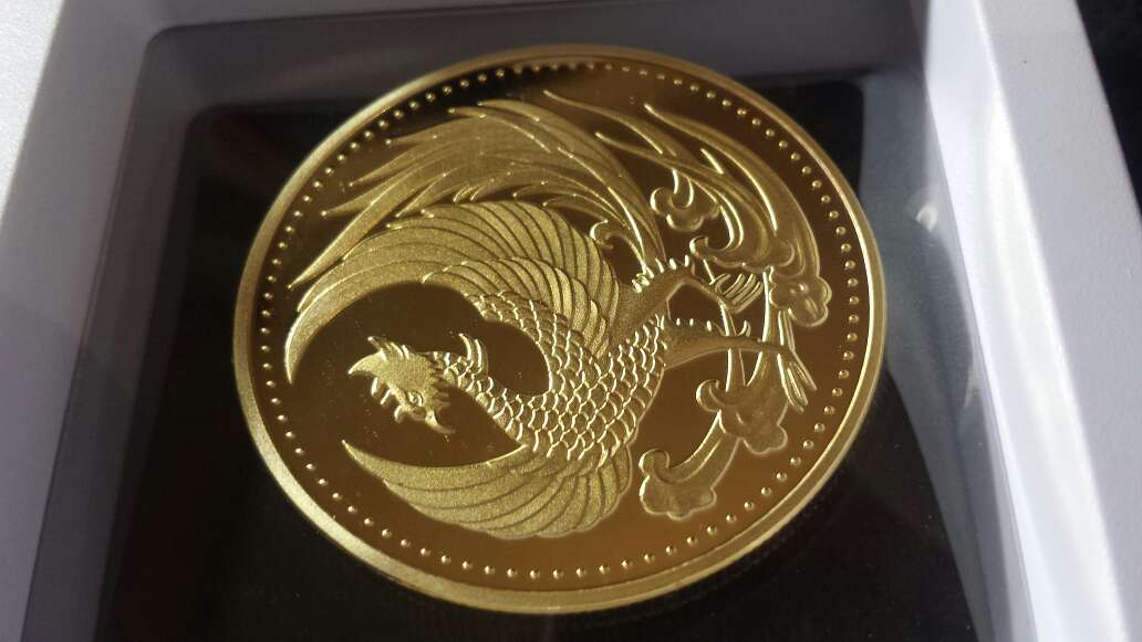 Imagen producto Moneda ave fénix  5