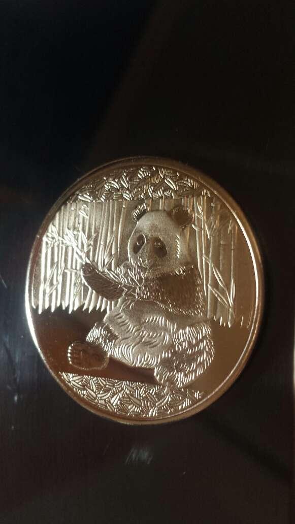 Imagen producto 1 moneda panda  2