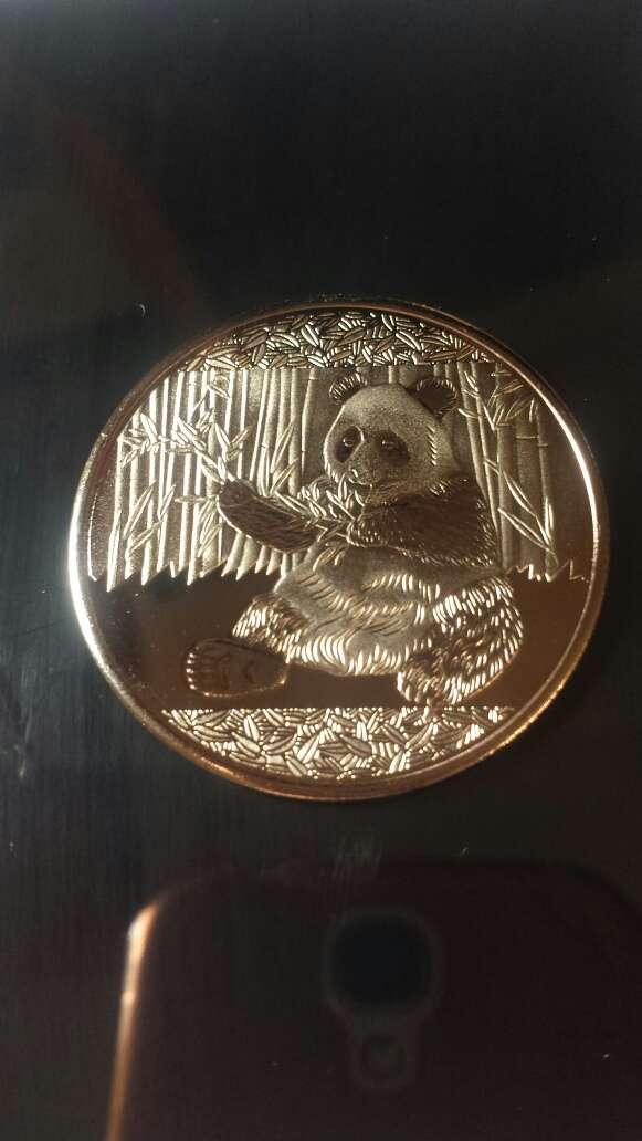 Imagen producto 1 moneda panda  3