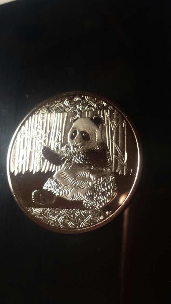 Imagen producto 1 moneda panda  4