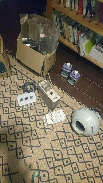 Imagen kit cultivo interior