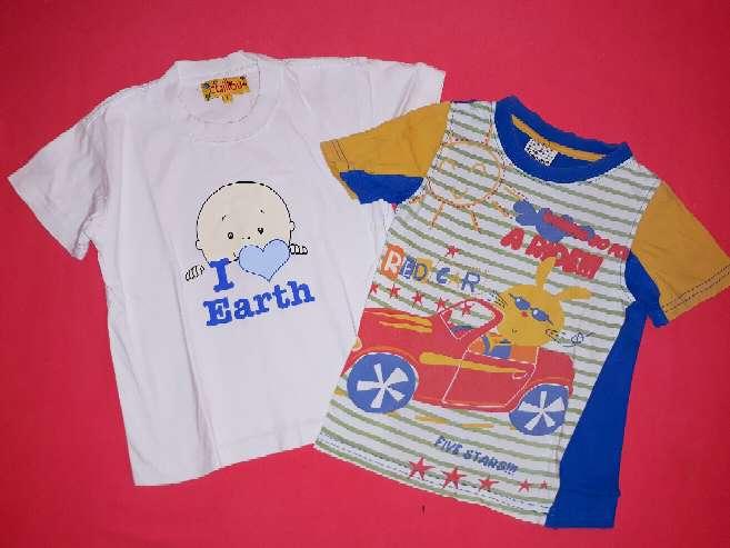 Imagen 2 camisetas, 4 años