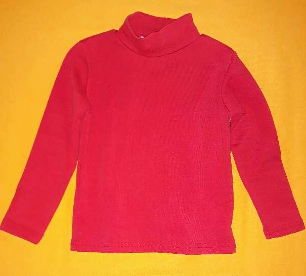 Imagen Camiseta calentita, 4-5 años