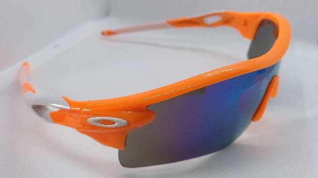 Imagen producto Oakley Radarlock Path Naranja y Blanco 4