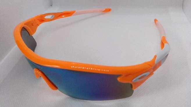 Imagen producto Oakley Radarlock Path Naranja y Blanco 2