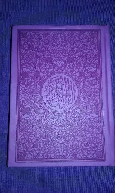 Imagen coran arabe nuevo lila con paginas arco iris acepto paypal y transferencia bancaria (hago envios a toda españa a cargo del comprador)