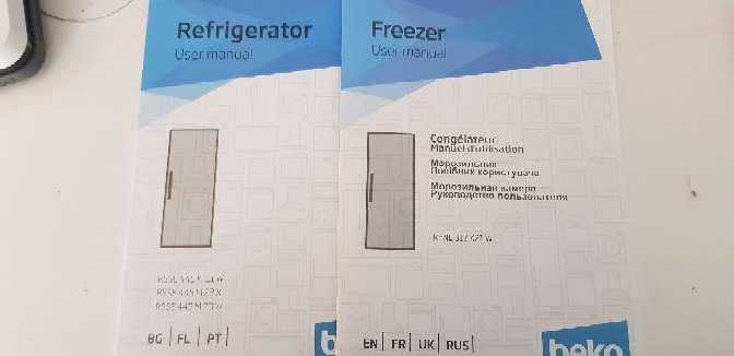Imagen producto Congelador y frigorífico Beko 5