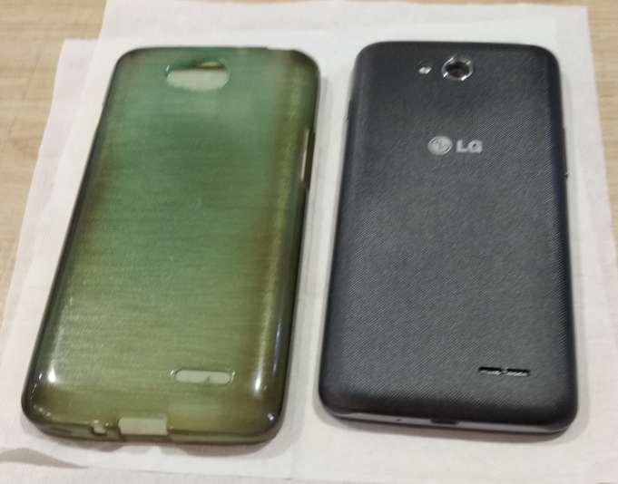 Imagen producto Vendo móvil LG 2