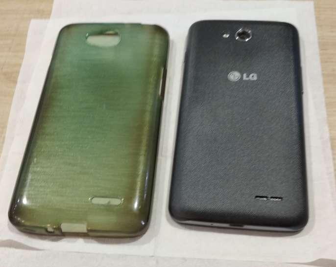 Imagen producto Vendo móvil LG 7