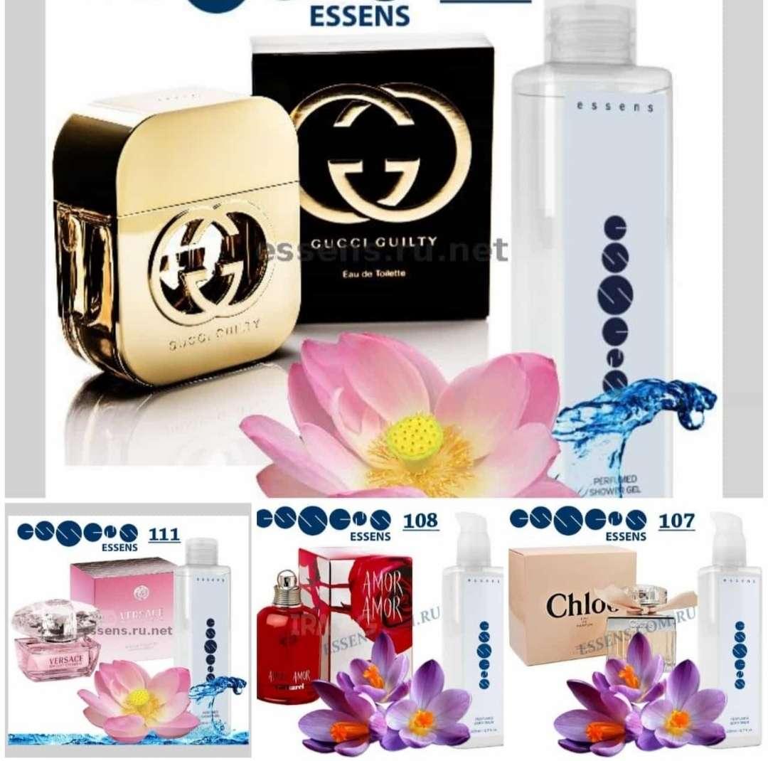 Imagen Perfumes misma fragancia original