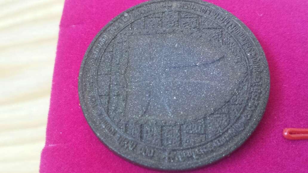 Imagen producto Moneda templaria meteorito  5