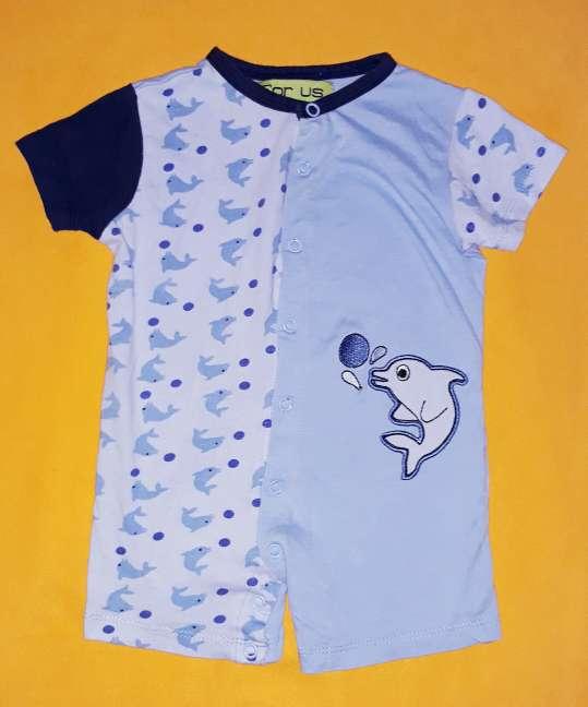 Imagen Pijama For Us, 6-9m.