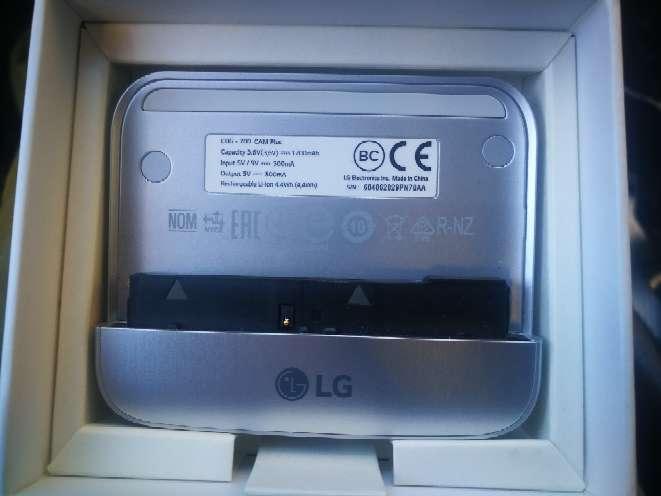 Imagen producto Cámara LG g5 2
