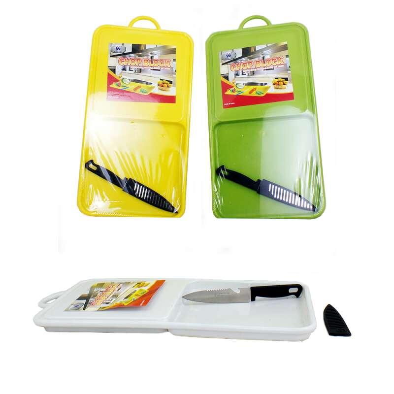 Imagen Tabla para picar con depósito y Cuchillo