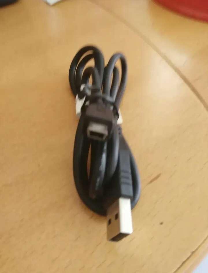 Imagen producto Cable de carga psp 1