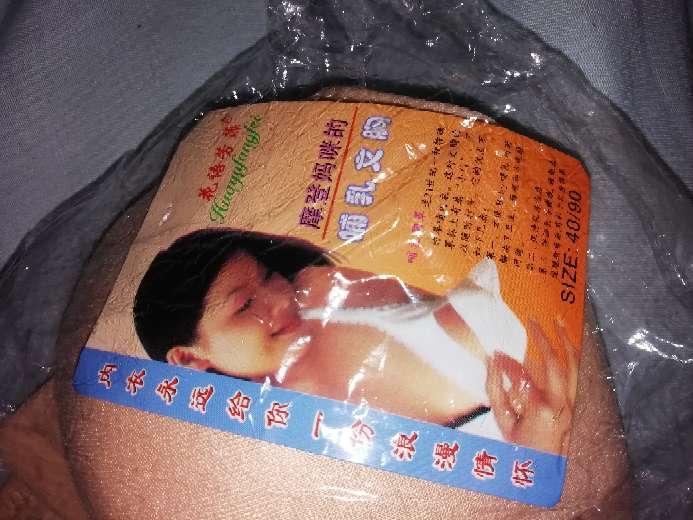 Imagen producto Sujetador lactancia 1