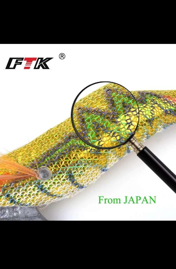 Imagen producto Pesca de cefalópodos 4