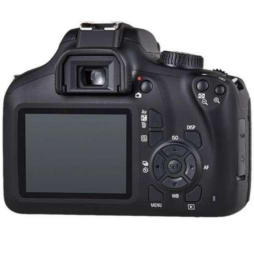 Imagen producto Cámara Réflex Canon EOS 4000D EF-S 18-55mm III con funda y SD 16GB   2