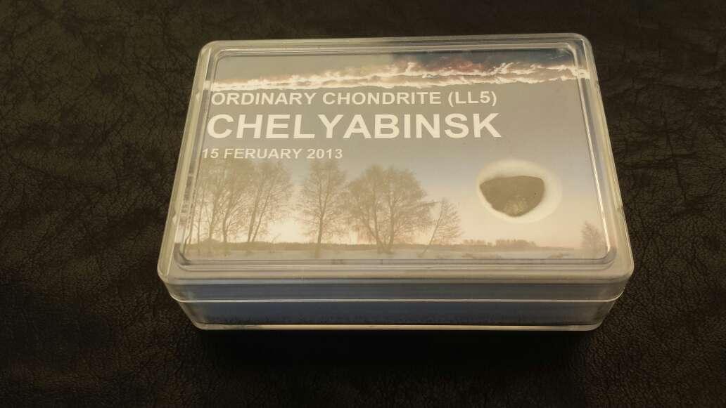Imagen producto Meteorito en caja chelyabinsk  2