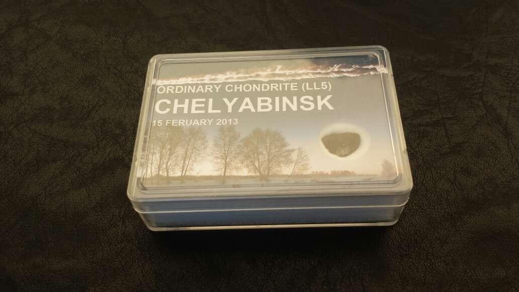 Imagen producto Meteorito en caja chelyabinsk  4