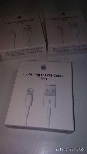 Imagen Cable iPhone original Garantía 1año
