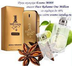 Imagen One million 50ml esencias originales