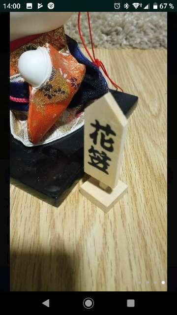 Imagen producto Figura cerámica hello kitty gheisha ed. limitada 3