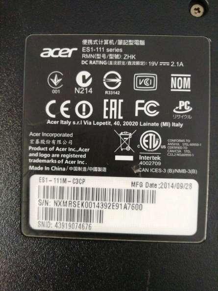 Imagen producto Portátil Acer 2