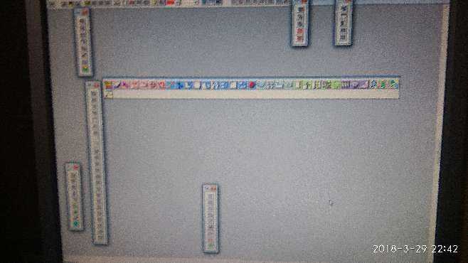 Imagen producto Pc consola HP  Con programas de patronaje Modaris e Investronica 4
