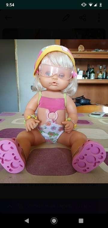 Imagen Nenuco bronceado