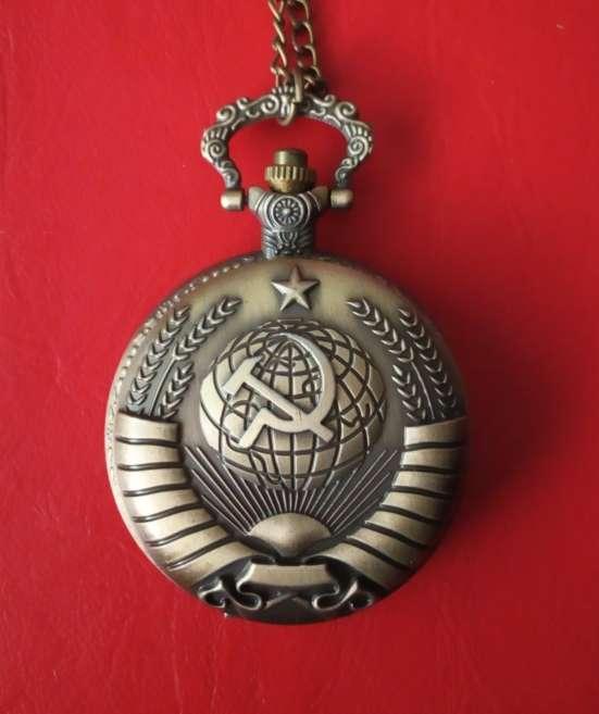 Imagen Reloj de bolsillo colgante CCCP URSS