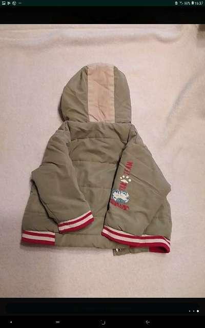 Imagen chaqueta 0 a 6 meses