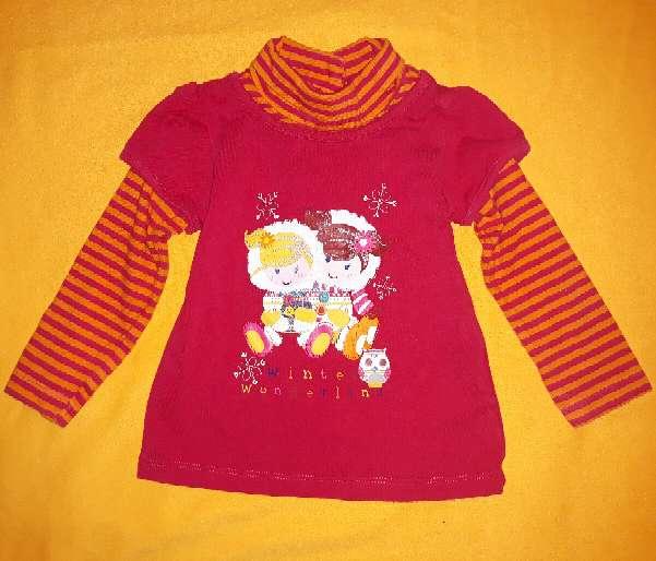 Imagen Camiseta Baby Club, 12m.