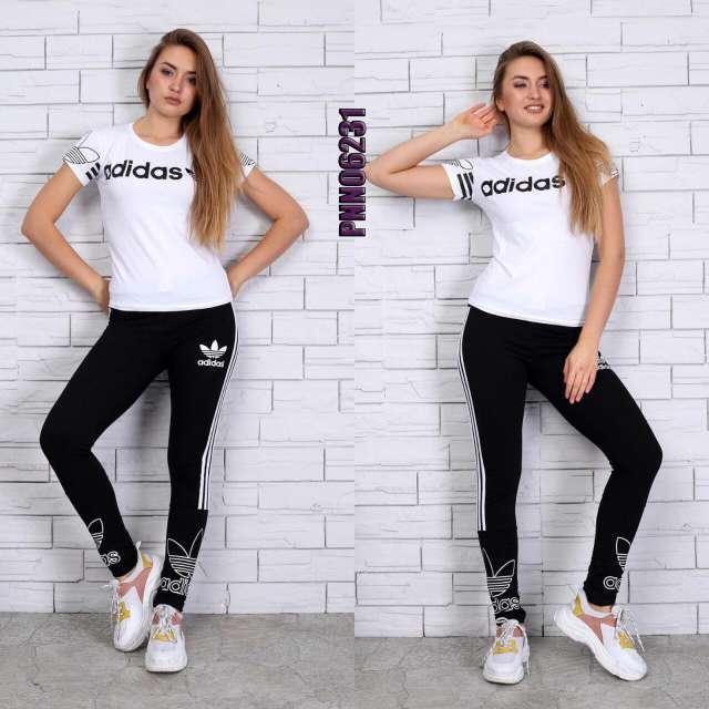 Imagen Ref. Sheila B - New Adidas