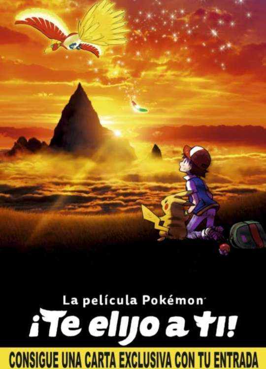 Imagen producto Cartas Pokémon Pikachu Te Elijo A Tí Sin Abrir JCC 5